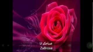 getlinkyoutube.com-صباح الورد *** Good Morning *** Bonjour