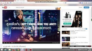 getlinkyoutube.com-วิธีแก้ Brawser Baidu โหลดวีดีโอไม่ได้