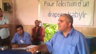 "getlinkyoutube.com-MAK, afus deg fus"" d-awal uselway Mass Bouaziz Ait-Chebib"