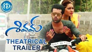 getlinkyoutube.com-Shivam Theatrical Trailer | Ram | Raashi Khanna | Sravanthi Ravi Kishore