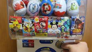 getlinkyoutube.com-ガチャマシーンでチョコエッグ ポケモン スーパーマリオ ディズニーツムツム ピクサー ベイマックス ミッキーマウス アナ雪 スターウォーズ ガシャポン Disney Surprise Eggs