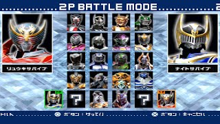 getlinkyoutube.com-Kamen Rider Ryuki Opening and All Rider Cards (PSX)