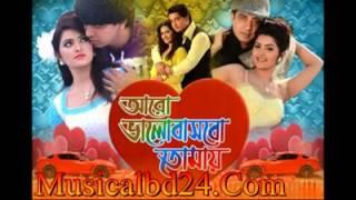 getlinkyoutube.com-Bolbo Toke Aj Audio Songs - ft Shakib khan and porimoni -Aro Bhalobashbo tomay