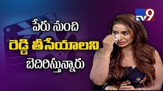 Sri Reddy on the pain heroines parents face in film industry - TV9