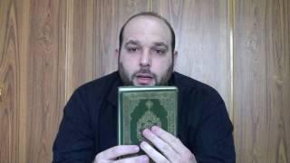 getlinkyoutube.com-الآية في رقم 19: سور القرآن و رقم 19
