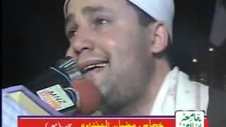 getlinkyoutube.com-من روائع القارئ حجاج الهنداوى سورةالاحزاب- قصارالسور من روائع الحفلات الخارجية باكستان