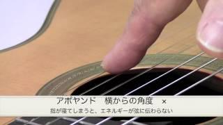 getlinkyoutube.com-クラシックギター 美しい音を生む 右手のタッチ