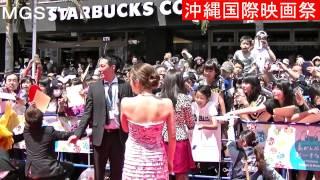 getlinkyoutube.com-沖縄国際映画祭 レッドカーペットin那覇