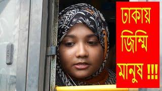 getlinkyoutube.com-Dhaka City life