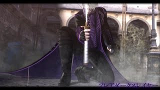getlinkyoutube.com-Devil May Cry 4 Special Edition - Flair Vergil Mod (Early WIP)