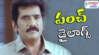 getlinkyoutube.com-Rao Ramesh Punch Dialogues || Rao Ramesh Back 2 Back Scenes || 2016 Latest Movies || Volga Videos