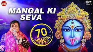 getlinkyoutube.com-Mangal Ki Seva Sun Meri Deva by Narendra Chanchal - Kali Maa Aarti