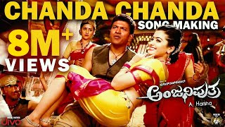 Anjaniputhraa - Chanda Chanda (Song Making Video) | Puneeth Rajkumar, Rashmika Mandanna | A. Harsha