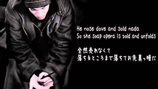 getlinkyoutube.com-【歌詞&和訳】Eminem - Lose Yourself