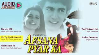 Afsana Pyar Ka Audio Songs Jukebox   Aamir Khan, Neelam, Bappi Lahiri