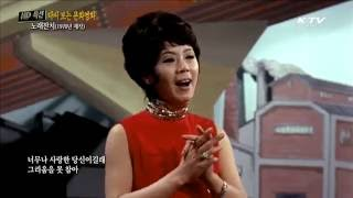 getlinkyoutube.com-[추억의 가수] 1970년 강정화의 '안개 낀 고속도로'