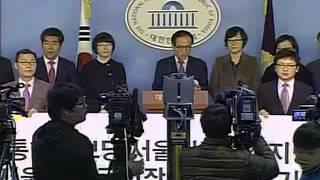 getlinkyoutube.com-통합진보당 서울시당 6 4지방선거 구청장 후보 합동 기자회견