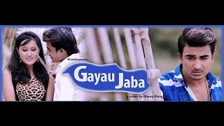 getlinkyoutube.com-Swaroop Raj Acharya | Gayau Jaba ||  New Nepali Modern Song 2016
