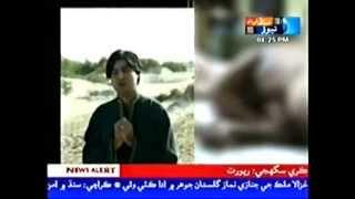 getlinkyoutube.com-Sardar Suhail--Master MAnzoor death report 22-apri-2012.FLV