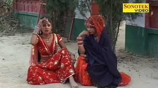 getlinkyoutube.com-Hot Rasiya - lolo Ghuso Ghanghariya Mein |   Has Ke De De Chumma | Ramdhan Gujjar,Puspa Gusai