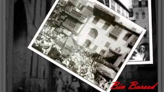 مين يتذكر رائعة عبدالله دبلول منتاج صور المدينة زمان