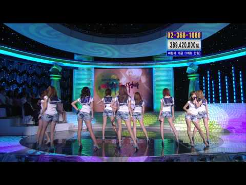 [HD] 090725 SNSD Genie (KBS)