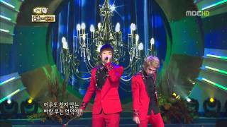 getlinkyoutube.com-[100922] U-Kiss vs  BEAST