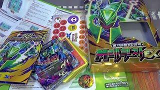 getlinkyoutube.com-포켓몬카드 M레쿠쟈 EX 메가 배틀 60장 덱 포켓몬스터 카드 장난감 완구 구입 개봉기