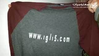 getlinkyoutube.com-كيف تطبع إسمك أو شعارك على قميصك بالطريقة التي يعملونها في المصانع بسهولة