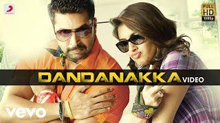 Romeo Juliet - Dandanakka Video | Jayam Ravi, Hansika | D. Imman