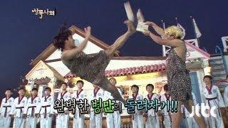 getlinkyoutube.com-[JTBC] 상류사회 32회 명장면 - 완벽한(?) 태권도 시범, 이수근 발차기!