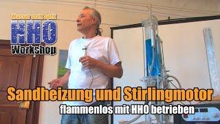 getlinkyoutube.com-Sandheizung und Stirlingmotor flammenlos mit HHO betrieben