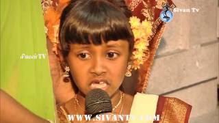 சூரிச் அருள்மிகு சிவன் கோவில் பிச்சாடனர்த் திருவிழா 02.07.2014