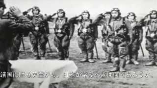 getlinkyoutube.com-長渕剛・Close your eyes・カバー(靖国神社に眠る英霊に捧ぐ)