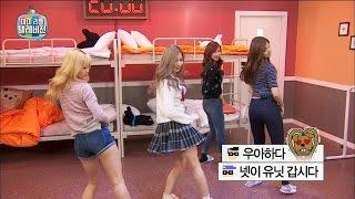 getlinkyoutube.com-【TVPP】 Twice - 'Like OHH-AHH' Dance, 트와이스 - 미사모쯔 버전 '우아하게' 댄스 @My Little Television