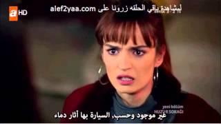 getlinkyoutube.com-شارع السلام الحلقه 26  مترجمه حصري لمن الالف إلى الياء