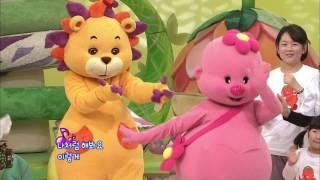 getlinkyoutube.com-방귀대장 뿡뿡이(Farting King Pung Pung) 산중호걸