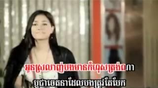 getlinkyoutube.com-[ Sunday VCD Vol 117 ] Eva - Tich Kor Chhir Klaing (Khmer MV) 2012 {Part1}
