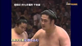 getlinkyoutube.com-千代の富士vs北尾 (昭和61年七月場所・優勝決定戦)