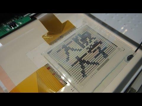 世界最高の性能をもつ有機TFT液晶ディスプレイの駆動に成功 #DigInfo