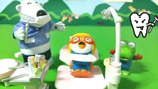 getlinkyoutube.com-뽀삐치과에 간 뽀로로 ★뽀로로 장난감 애니 Pororo Dentist Play