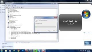 getlinkyoutube.com-حل مشكله طلـب الفلاش للــفورمات