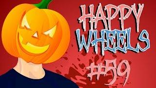 getlinkyoutube.com-SPOOKY WHEELS  | Happy Wheels: Halloween Edition - Part 59