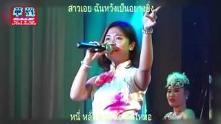 getlinkyoutube.com-海韻 HAI YUN Ocean Rhythm with Thai Lylics [ VV Langgalamu 朗嘎拉姆 20151025 ]