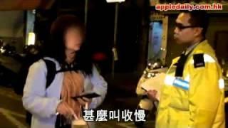 getlinkyoutube.com-大陸新移民女的士司機     撞車後屈乘客干擾