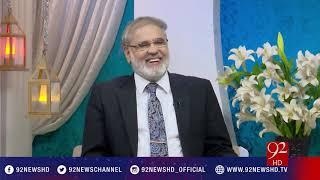 Subh E Noor - 15-01-2017 - 92NewsHD