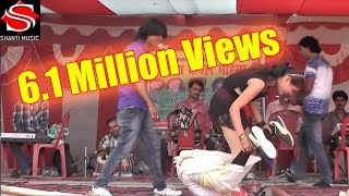 getlinkyoutube.com-Hottest Bhojpuri Stage Song Video 2016 || Shanti Music || Bittu Vinayak Stage Show
