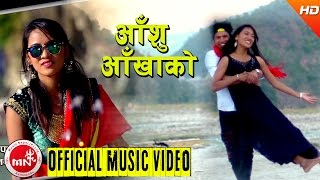 getlinkyoutube.com-New Nepali Lok Dohori 2073/2016   Aanshu Aankhako - Shakti Chand & Muna Thapa   Ft.Jit Saudi/Arpana