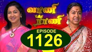 getlinkyoutube.com-Vaani Rani - Episode 1125 - 05/12/2016