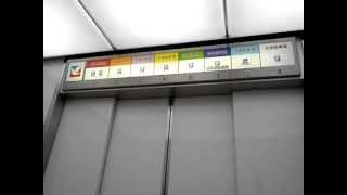 getlinkyoutube.com-7 日立エレベーターPart4  イトーヨーカドー日立店第1駐車場 1